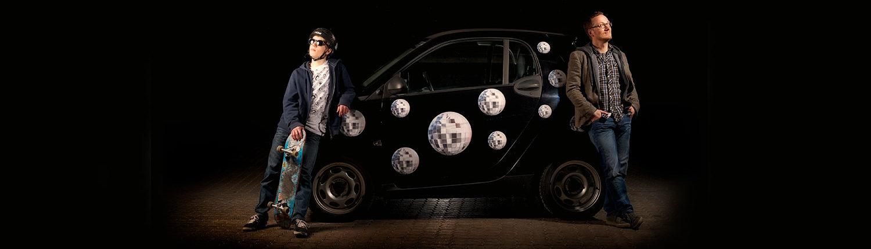 bil klistermærker med disco kugle